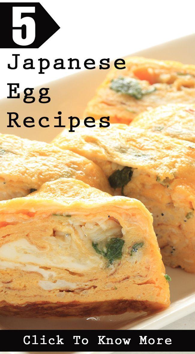 5 Köstliche japanische Ei Rezepte, die Sie heute versuchen sollten,