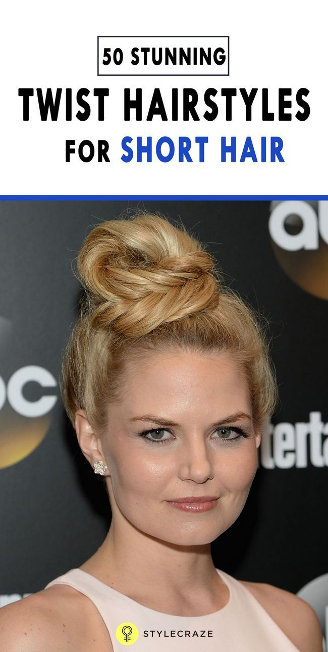 50 Stunning Twist Frisuren für kurzes Haar